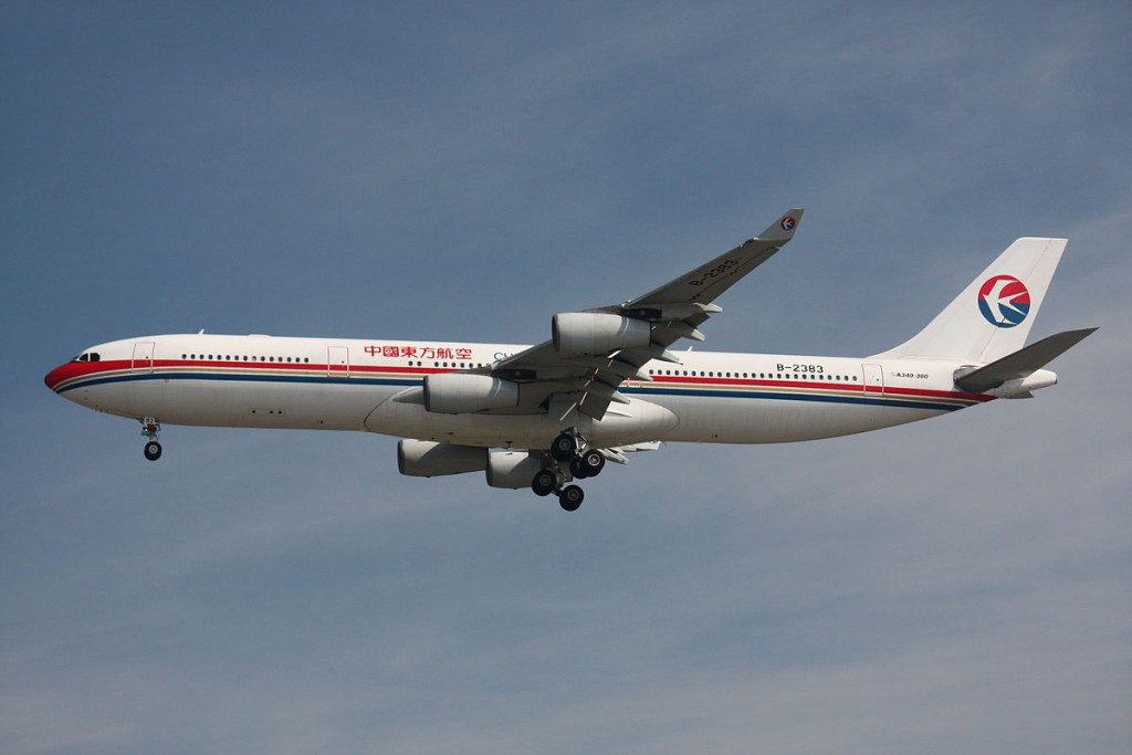 Airbus A340 300 of China Eastern on approach to land.