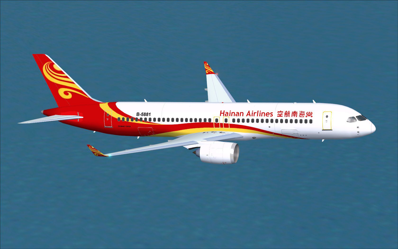 representation of a COMAC C919 in Hainan Airlines colours. Hainan ...