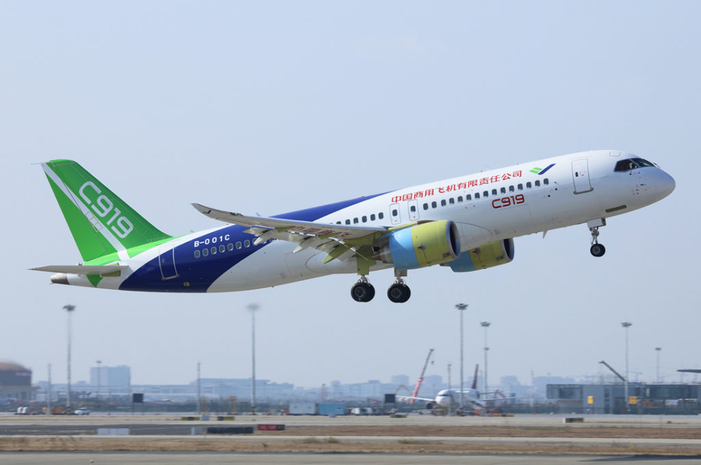 C919 - Commercial Aircraft Corporation Of China.