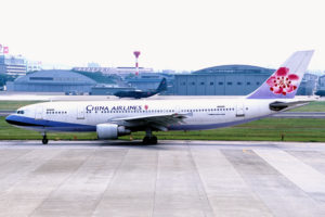 China Airlines Airbus A300-622R