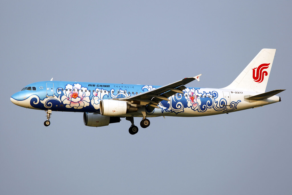 Air China Airbus A320-214 Blue Peony Livery
